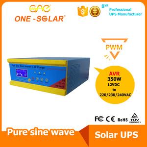 LSI 工频纯正弦波逆变一体机 内置PWM太阳能充电控制器 350