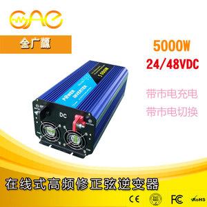 专业生产修正弦波逆变器24V转220V家用/车载逆变器足功率5000