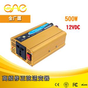CI-500批发修正波逆变器 12V500W停电宝 电动车载逆变器太阳能 逆变器