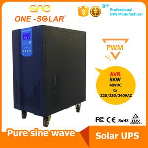 LSI 工频纯正弦波逆变一体机 内置PWM太阳能充电控制器 5000