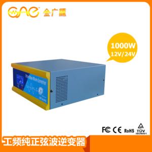 厂家 供应电源逆变器 纯正波逆变器 太阳能逆变器
