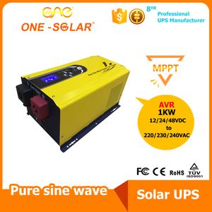 GSI 1000W 12V 工频纯正弦波 逆控一体机 内置MPPT太阳能充电控制器